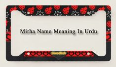 #MirhaNameMeaningInUrdu Islamic Names With Meaning, Best Games, Meant To Be