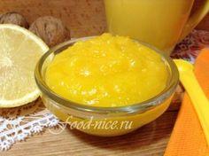 Лимонный курд готов