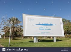 Welcome to Kuwait sign outside of the Kuwait International Airport. December 2014 in Kuwait City, Middle East Stock Photo Airport Photos, Asia, December 12, International Airport, Middle East, Welcome, The Outsiders, Stock Photos, Signs