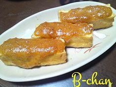 くららちゃんの柚子味噌にマヨネーズまぜてオーブントースターでチ~ン♪  柚子味噌うまし! - 43件のもぐもぐ - またまた~厚揚げ~ by Bちゃん