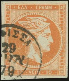 "10l. orange with double perinting of the vertical right part only. Cancelled by ""ΑΜΦΙΣΣΑ*20 ΙΟΥΝ. 79"". (Hellas 40a). Extremelly rare."