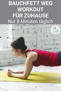 Home Sport, Smoothies, Burn Belly Fat, Tight Tummy, Weight Loss Secrets, Abs, Strength Workout, Training Plan, Smoothie