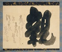 Hakuin Ekaku (Japan, Hara, Suruga, 1685 - 1768)  Oyakoko: Love for One's Parents, Edo period, 18th century  Screen/scroll; Calligraphy, Hanging scroll; ink on paper, Image: 17 1/6 x 22 3/16 in. (43.3 x 56.3 cm); Mount: 54 1/2 x 26 3/4 in. (138.4 x 68.0 cm)  Murray Smith Collection (AC1997.153.1)  Japanese Art Department.