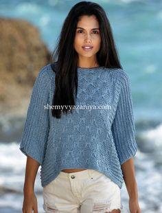 Объемный пуловер с цельнокроеными рукавами