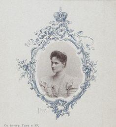 Fotografia de estúdio de um retrato da imperatriz Alexandra Feodorovna; fechado dentro beira decorativa e russo by-line. Cerca de 1908.