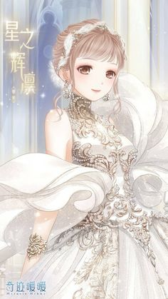 Miracle Nikki Costume Explore more right here Miracle Nikki Board on Pinterest ~ Chim