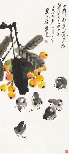 Tang Yun(唐云) . 一群都是凤凰雏 1979年作