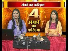 http://india.mycityportal.net - astrologer krishna sharma (anko ka karishma)INDIA NEWS - #india