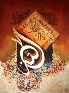 Beautiful Islamic Calligraphy Art - Shahada!