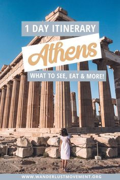 Only have one day in Athens? No problem! Here's my detailed Athens in a day itinerary that will take you past some of the city's top sights! Europe Destinations, Europe Travel Guide, Spain Travel, Greece Travel, Travel Guides, Greece Trip, Mykonos, Santorini, Greece Itinerary