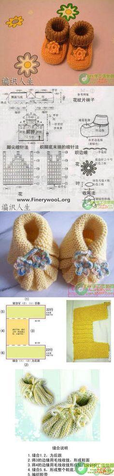140 三款初生婴幼儿宝宝鞋及织法4