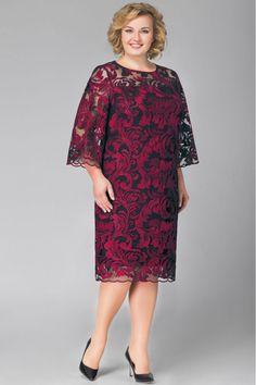 Платье LaKona 969-3 Old Lady Dress, Mom Dress, African Fashion Dresses, African Dress, Trendy Dresses, Plus Size Dresses, Dress Brokat, Lace Dress Styles, Iranian Women Fashion