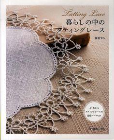 Tatting Lace in Life - Sumi Fujishige - Japanese Craft Pattern Book for Women - B1271