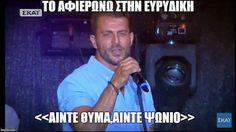 """674 """"Μου αρέσει!"""", 6 σχόλια - Survivor Memes (@survivorgrmemes) στο Instagram: """" #survivorGR #survivorgreece #survivorgreece2017 #skaiTV #survivormemes #greekmemes #ntanos…"""" Greek Memes, Funny Greek, Clever Quotes, Funny Quotes, Me Tv, Haha, Jokes, Humor, Minions"""