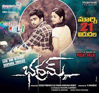 Bhadram Movie Holi Special Posters, Ashok Selvan, Janani Iyer starrer Bhadram releasing on March 21st