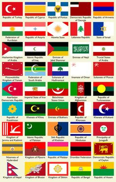 AnAm: Flags of the Middle East and South Asia by on DeviantArt World Flags With Names, Flags Of The World, World Country Flags, Country Art, Countries Of Asia, Arab States, International Flags, History Major, African Nations
