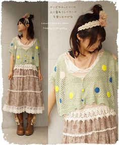 Rakuten] [polka dot balloons in the sky (Milk Green). Enjoy the layered on top of a knit dress knit and crochet dolman tops to fly to the other side of the cloud season. Cawaii shop Dress: Le - moth forest (not mail)
