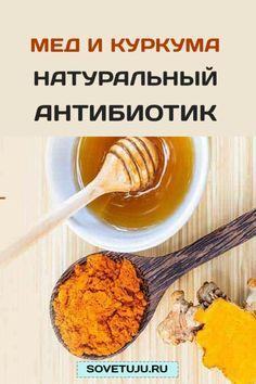 Health And Beauty, Health Fitness, Healthy Recipes, Breakfast, Food, Medicine, Turmeric, Morning Coffee, Essen