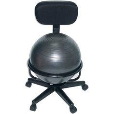 Make getting work done a relaxing experience in your home office with this Cando ball office chair. With its armless design and removable back, this chair offers instant comfort with ball therapy bene