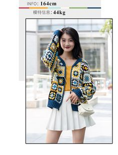 Crochet Granny, Knit Crochet, Crochet Hats, Crochet Jacket, Crochet Cardigan, Crochet Sweaters, Crochet Woman, Summer Tops, Crochet Clothes