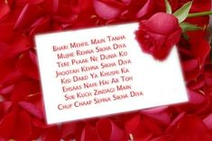 A Hindi shayari SMS is a poet who composes sher