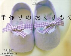 Sewn Baby Shoes | Sewing Baby Shoes Japanese eBook Pa ttern (FAB20), Instant Download ...