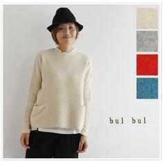 *【bul bul バルバル】(サンバレー sun valley) ミドルウール ハイネック ワイド プルオーバー ニット (bn6009167)<br><br><br>【select】 レディース セーター 秋 冬