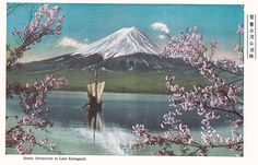 old postcard of Mount Fuji with vintage sail boats and cherry blossoms #vintagejapan #madeinjapan #japanese #1950'sjapan #mountfuji #cherryblossoms #vintagesailboat