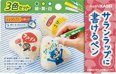 Saran Wrap ni Kakeru Pen 3pcs (green, yellow, white) - pen specialized for writing over Saran Wrap. Describe the cooked date! Develop your bento decoration! Give a message to your family! Leave a message to refrigerator sneakers!