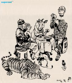 Kim Jung Gi - Illustratore e comic book artist coreano Junggi Kim, Jordi Bernet, Cat Icon, Kim Jung, Comic Book Artists, Gravure, Art Sketchbook, Art Sketches, Comic Art