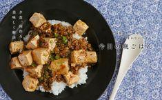 柚子こしょうの麻婆豆腐のレシピ・作り方 | 暮らし上手