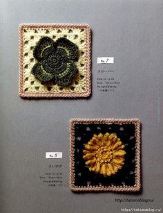 "Photo from album ""Asahi Original - Flower Motif on Yandex. Crochet Squares, Crochet Motif, Crochet Flowers, Flower Motif, Flower Granny Square, Japanese Crochet, Fun Crafts To Do, Japanese Patterns, Square Patterns"