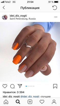- Best ideas for decoration and makeup - Best Acrylic Nails, Acrylic Nail Designs, Lampe Uv, Nagellack Trends, Bright Nails, Minimalist Nails, Nagel Gel, Dream Nails, Fancy Nails