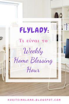 0d40e566f73a Κορίτσι Μάλαμα  FlyLady  Τι είναι το Weekly Home Blessing Hour  flylady   οργανωση  σπιτιου  δουλειες  καθαριοτητα  νοικοκυριο
