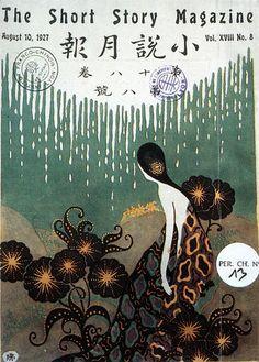 BOOK: CHINESE GRAPHIC DESIGN IN THE TWENTIETH CENTURY