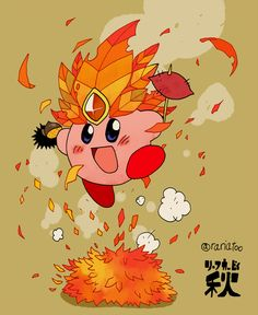 Autumn Kirby