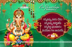 sri ganapathi telugu slokas free downloads maha ganapathi telugu slokam - lord… Ganesh Chaturthi Greetings, Durga Maa, Backgrounds Free, Free Downloads, Telugu, Lord, Photoshop, Ganesha, Rainy Days