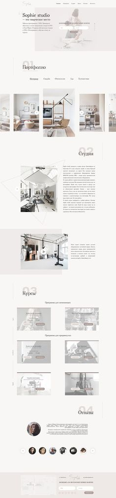 Sophie studio on Behance, beautiful and feminine branding and webdesign project. minimalist website with soft pink and neutral color palette.