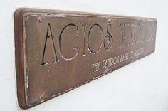 Exterior-44 by Club Mykonos Langebaan, via Flickr Club Mykonos, Exterior, Outdoor Rooms