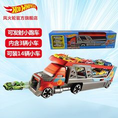 Hot Wheels Fire Launch Heavy Attack Car CDJ19 And CKC09 Hot Wheels Cars Toys Boys Gift Baby Educational Toys  Price: $ 135.99 & FREE Shipping   #computers #shopping #electronics #home #garden #LED #mobiles
