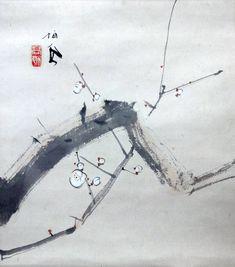 Takeuchi Seiho 竹内栖鳳 (1864-1942).