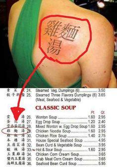 Chinese tattoo fail
