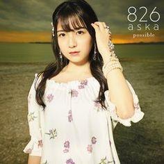 女子高生エレクトーン・プレーヤー826aska、2ndアルバムのジャケ写公開!   芸能ニュースならザテレビジョン