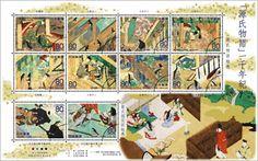特殊切手「『源氏物語』一千年紀」等の発行 - 日本郵便