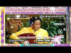 "Khmer Japey Song 2017, by Sovan Tonta ,ប្រធានបទ ""រឿងមេសុនខទាំងពីរ "" | CD01 #148 - YouTube"
