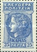 Icaria - Postage stamps - 1912-1913