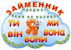 King Logo, Education, School, Teaching, Training, Educational Illustrations, Learning, Studying