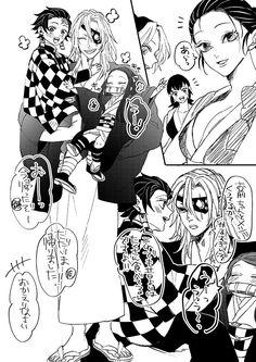Manga Art, Anime Art, Slayer Meme, Anime Stories, Yaoi Hard, Fairy Tail Nalu, Demon Hunter, Dragon Slayer, Anime Demon