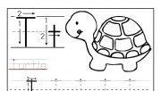 Printable letter T tracing worksheets for preschool