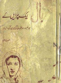 33 Best Book images in 2019 | Books, Urdu novels, Novels
